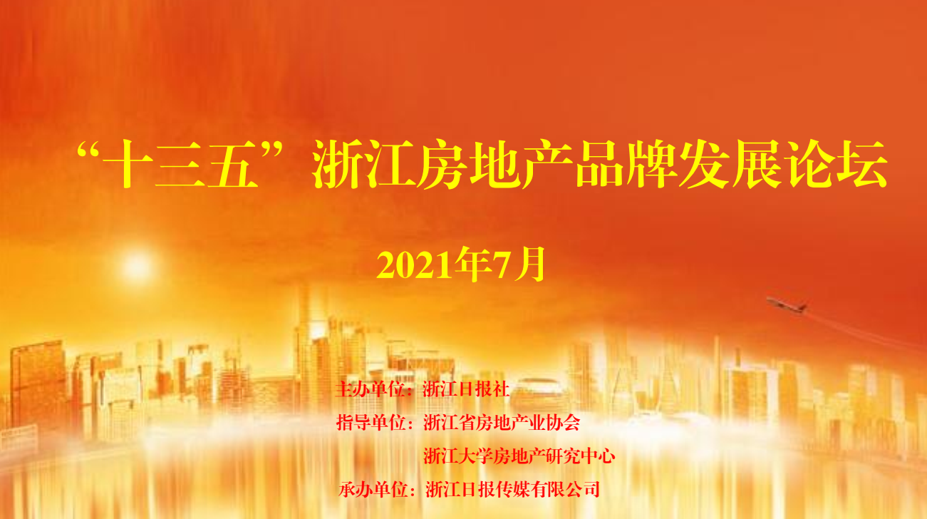 微信图片_20210720092326.png
